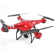 RC ドローン SHR / C SH5H 4CH 6軸 2.4G HDカメラ付き 200W ラジコン・クアッドコプター 自動離陸 / ヘッドレスモード / アクセスリアルタイム映像 ラジコン・クアッドコプター / リモコン / カメラ / ホバー / ホバー