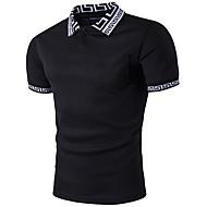 Tynn Skjortekrage Polo Herre - Ensfarget, Grunnleggende / Kortermet / Sommer