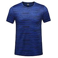 남성용 하이킹 T-셔츠 집 밖의 빠른 드라이 통기성 땀 흡수 기능성 소재 스포츠웨어 의류 티셔츠 N / A 캠핑 & 하이킹 야외운동 멀티스포츠 그린 / 블루 / 그레이
