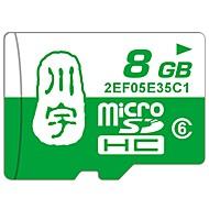tanie Karty pamięci-Kawau 8 GB Micro SD TF karta karta pamięci Class6 8
