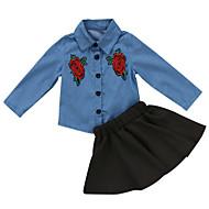 Toddler Genç Kız Sokak Şıklığı Günlük / Tatil Solid / Çiçekli Büzgülü / Desen Uzun Kollu Normal Normal Polyester / Naylon Kıyafet Seti Havuz / Sevimli
