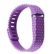 billiga Smart klocka Tillbehör-Klockarmband för Fitbit Flex Fitbit Sportband Silikon / Gummi Handledsrem