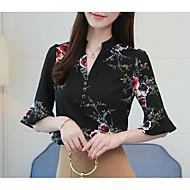 V-hals Dame - Geometrisk Bluse