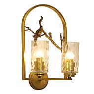 billige Vegglamper-ZHISHU Mini Stil / Nytt Design Tiffany / Enkel Vegglamper Stue / Soverom / Spisestue Metall Vegglampe 110-120V / 220-240V 5 W