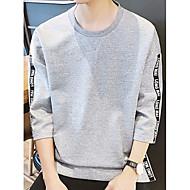 Herre Basale Sweatshirt - Ensfarvet