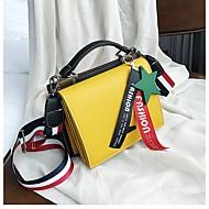 baratos Bolsas de Ombro-Mulheres Bolsas PU Bolsa de Ombro Ziper Azul / Amarelo / Khaki