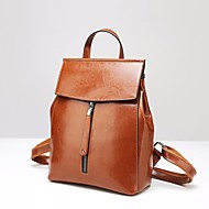 Women's Bags Cowhide Backpack Zipper Solid Color Gray / Fuchsia / Brown / Fall & Winter