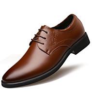 tanie Obuwie męskie-Męskie Komfortowe buty Mikrowłókno Zima Casual Oksfordki Oddychający Gradient Czarny / Brązowy / Impreza / bankiet