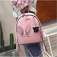 cheap School Bags-Women's Bags PU(Polyurethane) Backpack Zipper Black / Pink / Gray
