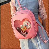 cheap School Bags-Girls' Bags PU(Polyurethane) Backpack Zipper Pink / Purple / Light Green