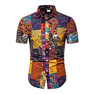 Majica Muškarci Geometrijski oblici / Color block Print