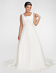 A-Line Square Neck Chapel Train Chiffon Wedding Dress with Beading Appliques Draped Side-Draped by LAN TING BRIDE®