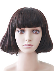 Capless Bob High Quality Mixed Hair Brown Women's Hair Wig
