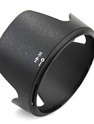 dengpin® capilla de lente HB-35 para Nikon D5200 D3200 D7000 D7100 D90 D80 D600 af-s dx vr 18-200 mm f / 3,5-5,6 lente ed-si