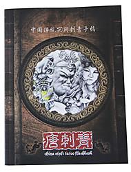 baratos -tradicional chinês manuscrito tatuagem prático