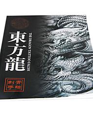 abordables -l'orient dragon de livre de modèle de tatouage