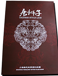 abordables -Chinese Style Lion Tattoo Pattern Book