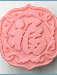 رخيصةأون -1PC بلاستيك كعكة قوالب الكيك أدوات خبز