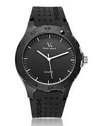 V6® Men's Fashion Black Rubber Strap Quartz Casual Watch Cool Watch Unique Watch