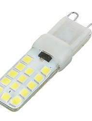 G9 LED2本ピン電球 埋込み式 28 LEDの SMD 2835 調光可能 クールホワイト 300-400lm 6000-6500K 交流220から240V