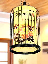 25*50CM Creative Wrought Iron Cage Single Head Meals Chandeliers Archaize Restaurants Teahouse Small Droplight Lamp LED