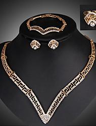 preiswerte -Damen 18K Gold Diamantimitate Schmuck-Set Armband Ohrringe Halsketten Ring - Luxus Niedlich Party Modisch Armreif Glied / Kette