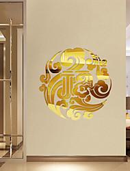 Botânico / Romance / Espelhos / Moda / Floral / Formas / Vintage / Fantasia / 3D Wall Stickers Autocolantes de Parede de Cristal ,Acrylic