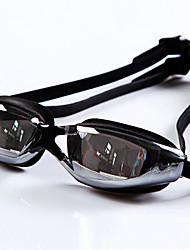 YUKE плавательные очки Жен. / Муж. / УниверсальныеПротиво-туманное покрытие / Водонепроницаемый / Регулируемый размер / УФ-защита / Для
