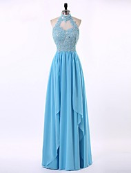 Sheath / Column High Neck Floor Length Chiffon Lace Prom Formal Evening Dress with Beading Appliques Draping by ARMK