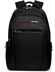 Business Backpack Computer Men The Knapsack Camping Hiking Travel Outdoor Laptop Bag Women