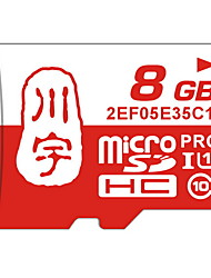 lesen kawau 8gb class10 12mb / s tf Flash-Karte