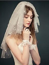 Hochzeitsschleier Vier-Schichten Gesichts Schleier Ellbogenlange Schleier Schnittkante Tüll Weiß Eifenbein