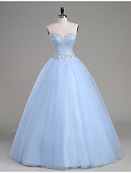 A-Line Strapless Floor Length Tulle Formal Evening Quinceanera Dress with Beading by ARMK