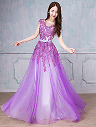 cheap -A-Line Illusion Neckline Floor Length Tulle Prom Formal Evening Dress with Beading Ruffles Sequins by TS Couture®