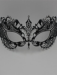 Women's Laser Cut Metal Venetian Pretty Masquerade Mask1001A1