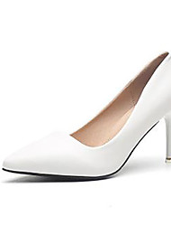 White Closed Toe Heels - Lightinthebox.com