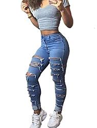 economico -Da donna A vita medio-alta Vintage Moda città Media elasticità magro Jeans Chino Pantaloni,Tinta unita Poliestere Primavera Autunno