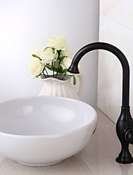 Contemporary Oil-rubbed Bronze Personalized Single Handle Bathroom Sink Faucet - Black