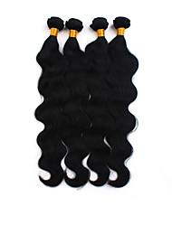 "4 Pcs Lot 12""-30"" Brazilian Body Wave Virgin Hair Wefts Jet Black Remy Human Hair Weave  Tangle Free"