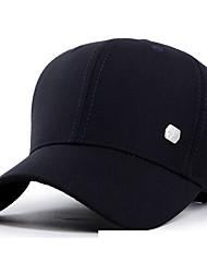 Кепка Муж. Универсальные Ультрафиолетовая устойчивость Защита от солнечных лучей для Бейсбол