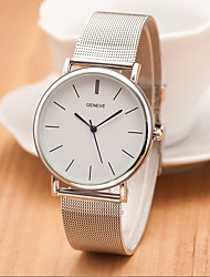 cheap -Women's Wrist Watch Quartz Casual Watch Cool Alloy Band Analog Vintage Casual Fashion Silver / Gold - Gold Silver One Year Battery Life / SSUO 377