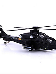 Недорогие -Наборы для моделирования Боец / Вертолет Выдвижной Классический и неустаревающий / Изысканный и современный Мальчики / Девочки / Металл