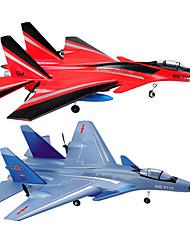 Недорогие -Планер RC Самолет на радиоуправлении Красный Синий Требуется некоторая сборкаПульт Yправления Летательный Aппарат лопасти Руководство