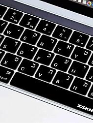 Недорогие -xskn® Hebrew кожи и сенсорной панели протектор силиконовая клавиатура для 2016 года нового Macbook Pro 13,3 / 15,4 с сенсорным дисплеем