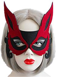 Maschere di Halloween Maschere da ballo in maschera Giocattoli Giocattoli Pelle Felpato Tema Horror Fantastico Creativo 1 Pezzi