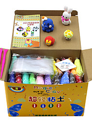 KEAIHAO DIY KIT Educational Toy Putties Play Dough,Plasticine & Putty Stress Relievers Toys Novelty DIY Paper Foam Lovely Pieces Carnival