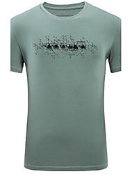 Herren Geometrisch Einfach Lässig/Alltäglich T-shirt,Rundhalsausschnitt Sommer Kurzarm Elasthan Mittel