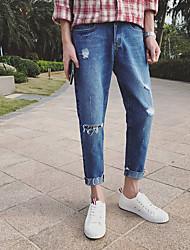 Männer&# 39; s 2017 Federloch in den Knie Strumpfhosen Füße koreanischen dünnen Harlan Jeans tide neun Punkte komplexen