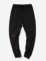 2017 Slim Korean men casual pants harem pants casual trousers Aberdeen Wind