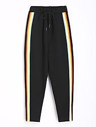 segno di primavera pantaloni nuovi di movimento harem pants collant studente pantaloni casual grande iarde marea